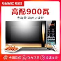 格兰仕G90F25CN3L-C2(G2)家用25L爵快波炉900W急速加热