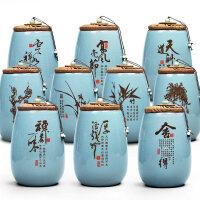 【优选】茶叶罐家用陶瓷茶罐大号普洱装茶叶盒便携迷你旅行存储密封罐