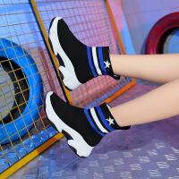 过膝长靴长筒靴子女春秋新款显瘦弹力高筒女靴平底百搭袜子鞋