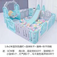 小孩围栏室内栅栏婴儿围栏儿童乐园安全围栏栅栏多功能滑梯秋千组合家用婴儿宝宝安全护栏游乐场家用 1.8x2米蓝灰色围栏+
