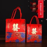 结婚庆用品喜糖盒子喜糖袋婚礼糖盒糖果礼盒手提袋纸袋包装喜糖盒