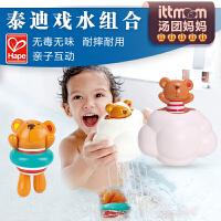 宝宝洗澡玩具 儿童戏水玩具花洒 婴儿发条玩具游泳1-3岁