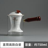 【热卖新品】耐热玻璃煮茶壶电陶炉迷你型普洱黑茶家用 自动蒸汽煮茶器