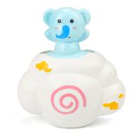 【跨店每满100减50】戏水玩具 儿童洗澡戏水玩具 云朵下雨 宝宝趣味 婴幼儿大象云朵戏水玩具