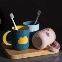 漱口杯家用简约牙刷杯子洗漱杯儿童情侣牙缸牙杯创意套装便携旅行