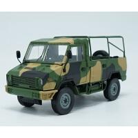 1:24 南京依维柯军车汽车模型合金原厂依维柯模型军事模型原厂NJ2046越野车模型 绿色 迷彩版顺丰