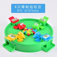 青蛙吃豆玩具抖音同款青蛙吃豆贪吃子互动桌面游戏解压大号儿童益智六一玩具 4人组青蛙抢吃豆 内附48颗豆