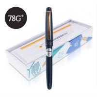 日本PILOT百乐升级版新款FP78G 钢笔 fp-78g+学生练字钢笔|黑色 F尖一支