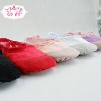 女童幼儿园芭蕾舞鞋宝宝小学生演出鞋练功鞋软底跳舞鞋儿童舞蹈鞋