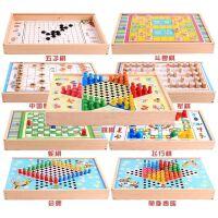 跳棋儿童大号亲子游戏棋类飞行棋木质玩具男孩女孩五子棋 榉木款九合一 送备用棋子