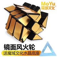 初学者三角形风火轮金字塔玩具套装 异形镜面五魔方三阶顺滑学生