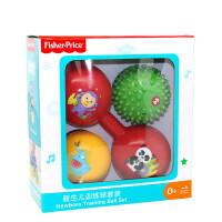费雪(Fisher Price) 儿童小皮球婴幼儿专用手抓球拍拍弹力球宝宝摇铃触摸球类玩具