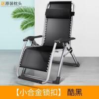 午憩宝躺椅折叠午休午睡椅便携椅阳台休闲家用床靠椅靠背懒人沙发