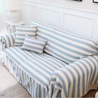 地中海 条纹 北欧清新 沙发巾全盖防滑 绿格沙发罩定制
