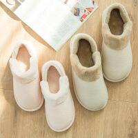 冬季包跟棉鞋女月子鞋保暖厚底情侣日式男士家居室内外棉拖鞋