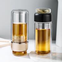 茶水分离杯子玻璃便携泡茶叶男女士过滤网红防摔双层隔热可爱水杯