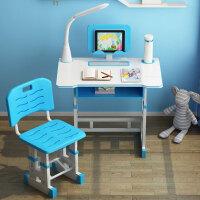 儿童学习桌写字桌台小学生家用作业书桌升降桌椅组合套装男孩女孩