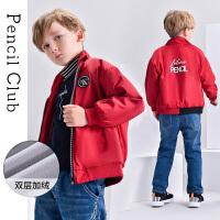 【2件3折】铅笔俱乐部童装男童外套加绒双层立领儿童棒球服红色保暖秋冬新款