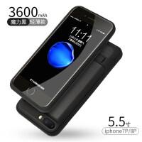 iphone 7背夹充电宝电池苹果7手机8通用移动电源便携Plus毫安充电手机壳