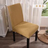 提花家用椅套简约餐桌椅套罩连体酒店饭店餐椅套弹力布艺凳套定做