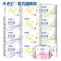 【超值98片】ABC卫生巾12包 蓝芯棉柔透气日夜用姨妈巾学生组合装