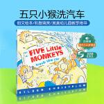 Five Little Monkeys Wash the Car五只小猴子 Eileen Christelow 廖彩杏