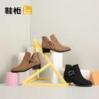 Daphne/达芙妮旗下 鞋柜多款时尚休闲侧拉链反牛皮女短靴