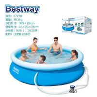 【当当自营】Bestway大型儿童游泳池家庭戏水池加厚户外浴池【坚韧三层夹网材质】 (305x76CM)57270