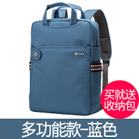 以诺苹果电脑包14/15.6寸手提多功能双肩包男背包女笔记本包单肩