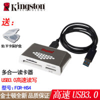 【支持礼品卡+送卡保护盒】金士顿 FCR-HS4 读卡器 高速USB3.0 多功能型 TF卡 SD卡 CF卡 记忆棒通