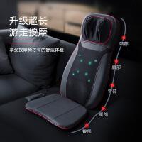 凯仕乐美国品牌KSR-138A按摩垫全身 车载按摩垫按摩椅垫颈椎按摩器颈部腰部背部按摩靠垫