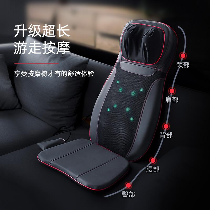 凯仕乐美国品牌KSR-138A按摩垫全身 车载按摩垫按摩椅垫颈椎按摩器颈部腰部背部按摩靠垫 堪比按摩椅的按摩靠垫 车家两用