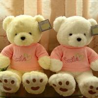 抱抱熊泰迪熊毛绒玩具*公仔布娃娃大号1.5米生日礼物女生