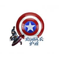 儿童美国队长盾牌面具道具动漫复仇者发光塑料cos玩具护盾