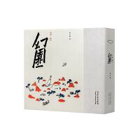 幻园(第1辑) 同济大学出版社