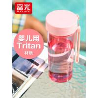富光塑料运动水杯子女可爱学生水杯便携健身简约防摔耐高温随手杯
