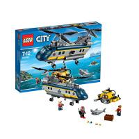 [当当自营]LEGO 乐高 CITY城市系列 深海探险直升机 积木拼插儿童益智玩具 60093