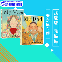 My Mum My Dad 英文原版绘本 我爸爸我妈妈 全2册 英语绘本0 3岁国外经典 安东尼布朗 Anthony Browne 常青藤爸爸英语启蒙 纸板书