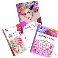 悦读时光套装3册 女人的资本《淡定的女人最幸福 这样做女人*命 爱是一种执着》 枕边书 口袋书 女性励志书籍畅销书