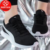 PUMA/彪马男鞋新款运动鞋复古时尚耐磨网面舒适透气跑步鞋休闲鞋369122-01