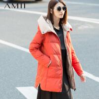 【已售罄】AMII[极简主义]冬撞色两面穿连帽拉链中长修身羽绒服11531764