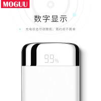移动电源 充电宝适用苹果50000移动电源10000毫安充电宝安卓 10000mAh移动电源