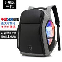 电脑背包男双肩.6寸苹果笔记本蒙马特防盗背包小米游戏本电脑包