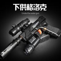 仿真玩具枪电动连发枪水晶弹金属98k户外cs冲锋枪枪格洛克回膛5至9至10岁g18可发射