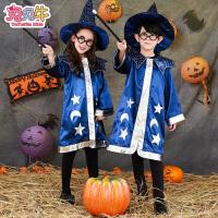 万圣节儿童服装女童狂欢派对表演礼服男童哈利波特披风儿童演出服 +魔棒+眼镜+帽子 110cm(M (建议身高110-1