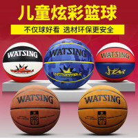 正品室外水泥地耐磨真皮手感5号儿童幼儿园中小学生7号训练篮球