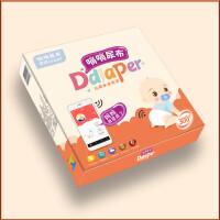 Hyan嘀嘀尿布智能尿片智能尿警标签智能尿布智能尿不湿报警器300片大包装 M/L码