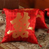 双面喜庆刺枕套绣锦缎丝绸结婚抱枕婚庆中式沙发靠垫枕套 靠垫套 45x45cm
