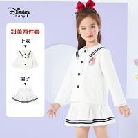 迪士尼女童海军领学院风上衣裙子套装2021春装新款洋气宝宝两件套