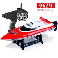 环奇儿童充电遥控船快艇高速大号遥控快艇赛艇模型男孩电动玩具船 962红 约45.5cm 时速约25KM 共三组电池 (